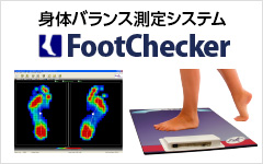 FootChecker